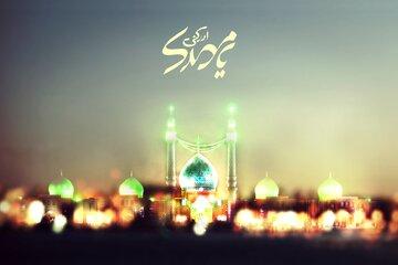 پیام تبریک آغاز امامت امام زمان (عج) ۹۹ + متن و عکس