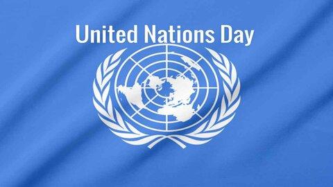 انفجار نزدیک مقر سازمان ملل