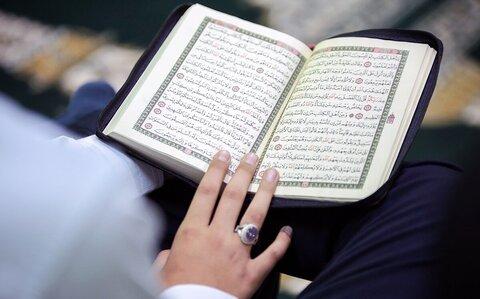 شیوهنامه اجرایی تفاهمنامه توسعه فرهنگ قرآنی ابلاغ شد