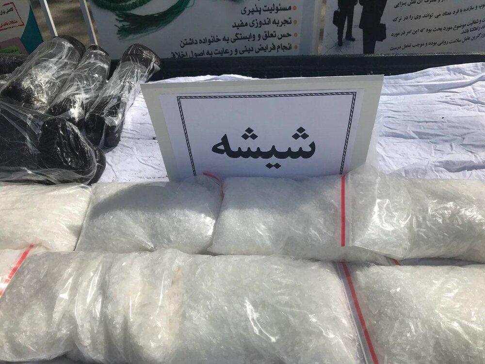 کشف بیش از ۲۸ کیلو موادمخدر صنعتی در اصفهان