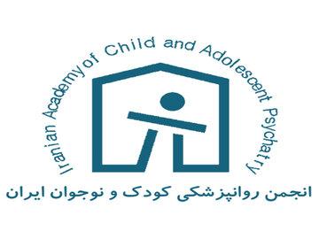 بیانیه انجمن روانپزشکان کودک و نوجوان ایران در واکنش به خودکشیهای اخیر