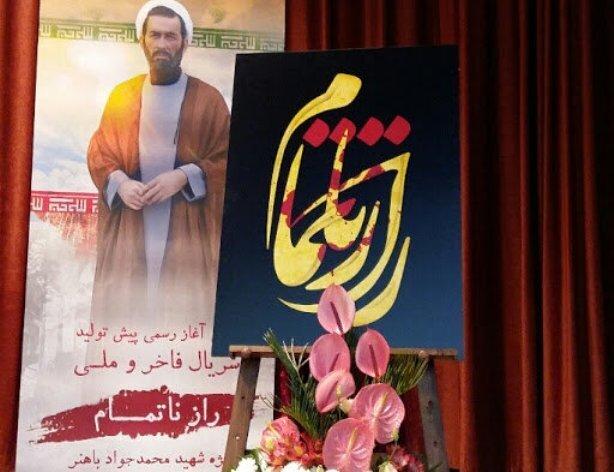 گریم بازیگر شهید رجایی و هاشمی رفسنجانی در سریال راز ناتمام + عکس