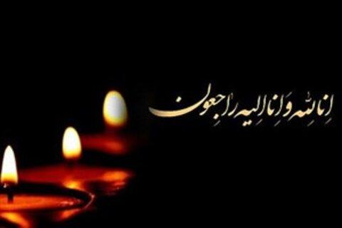 پیام تسلیت رئیس شورای شهر اصفهان درپی درگذشت حسین شهرامنیا