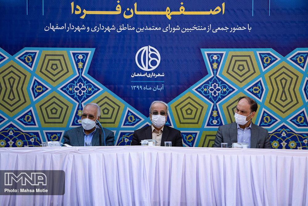 جلسه شورای معتمدین مناطق اصفهان