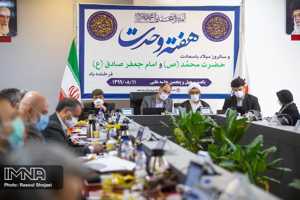 از لزوم حمایت هنرمندان اصفهان تا انتقاد از وضعیت مجتمع فرشچیان
