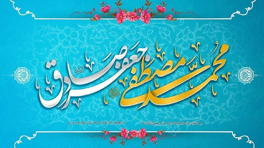 تنبور شرق و غرب در اصفهان نواخته میشود