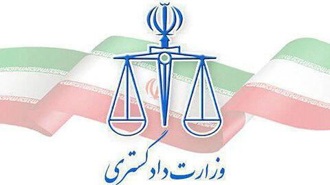 انتقال ۶ محکوم ایرانی از گرجستان به کشور