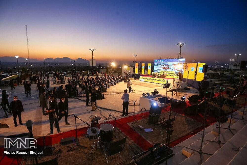 بهره برداری از بزرگترین سایت نمایشگاهی کشور در اصفهان