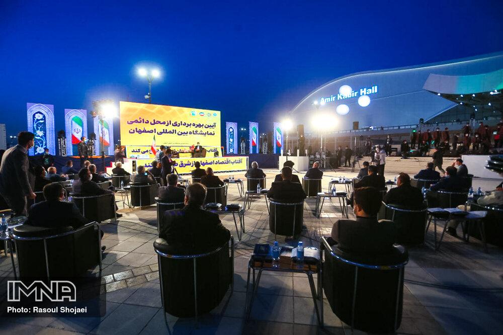 مراسم بهره برداری از محل دائمی نمایشگاه های اصفهان