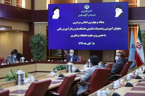 تاکید وزیر علوم بر ساماندهی آموزشی عالی کشور/ تربیت نیروی انسانی ماهر در دانشگاهها