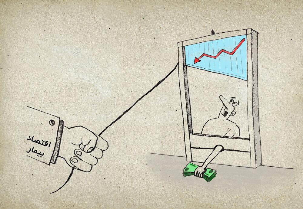 کارتون/ حق داشتن اقتصاد شفاف و رقابتی