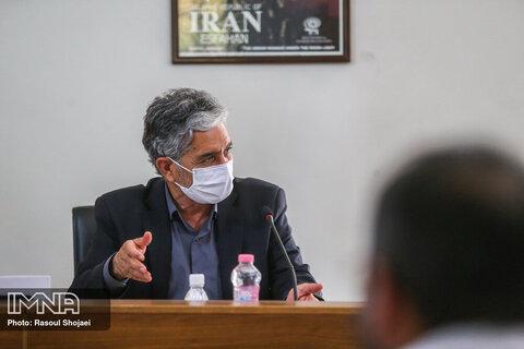 پنجمین جلسه مجمع نمایندگان استان اصفهان