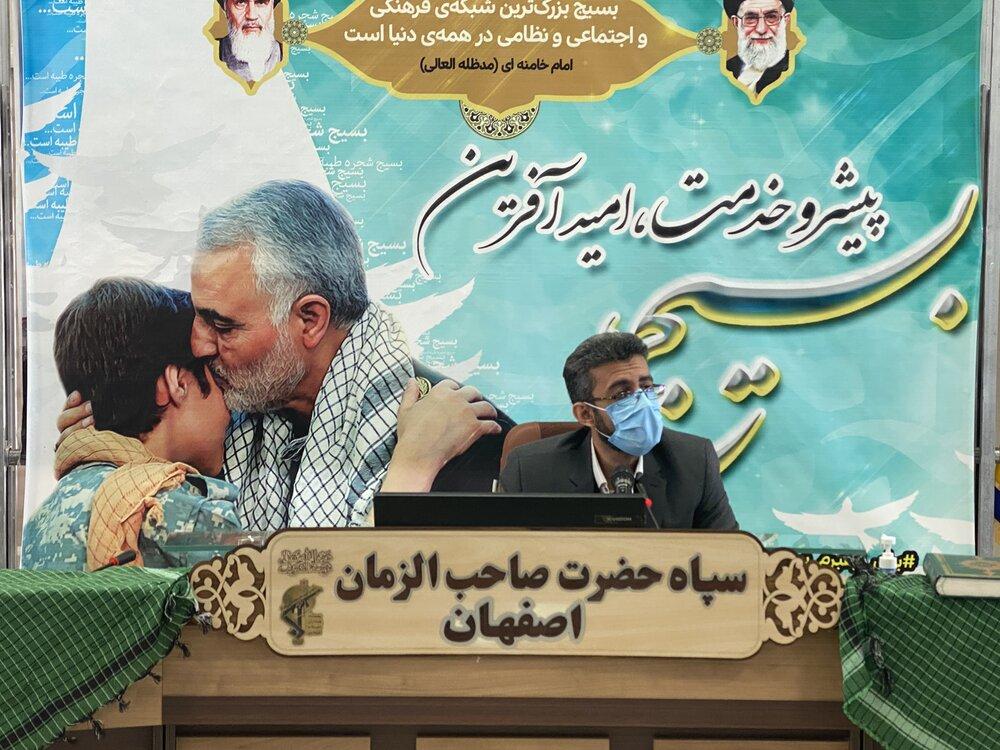 رسالت اصلی سازمان بسیج اساتید اصفهان اسلامی کردن دانشگاههاست