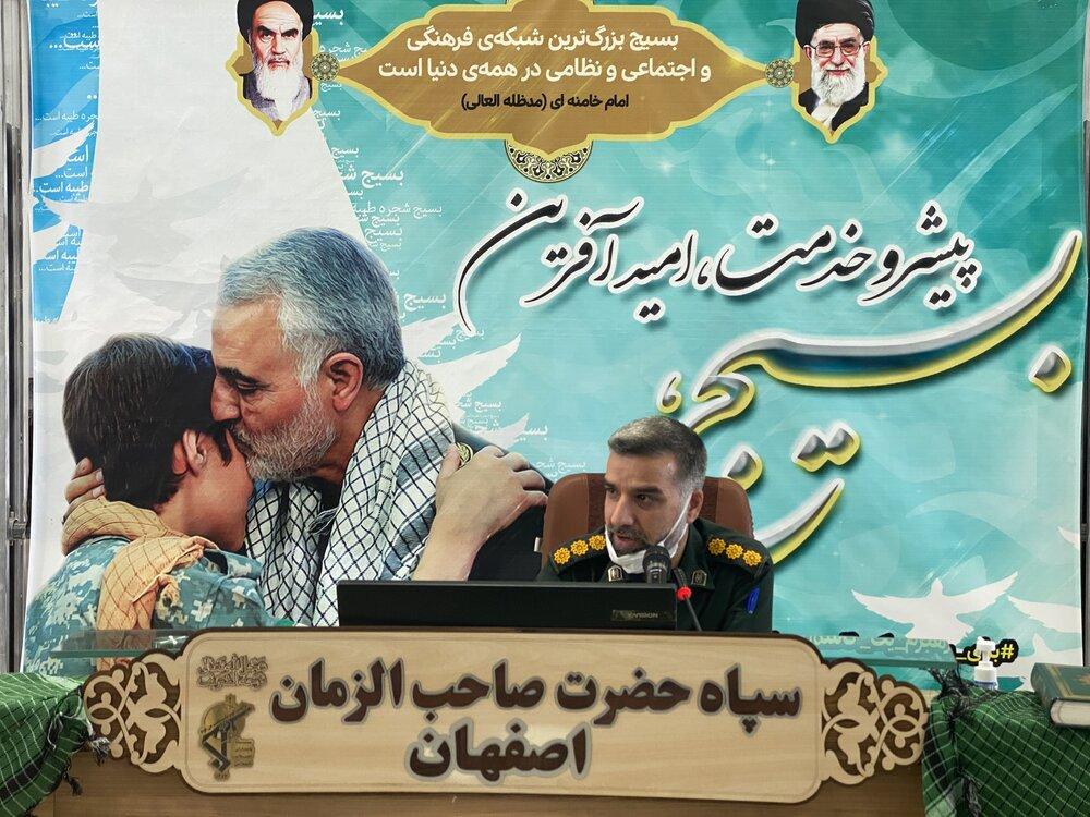 سند ۲۰۳۰ در لفافه اجرا میشود/اجرای پویش لبخند رضایت