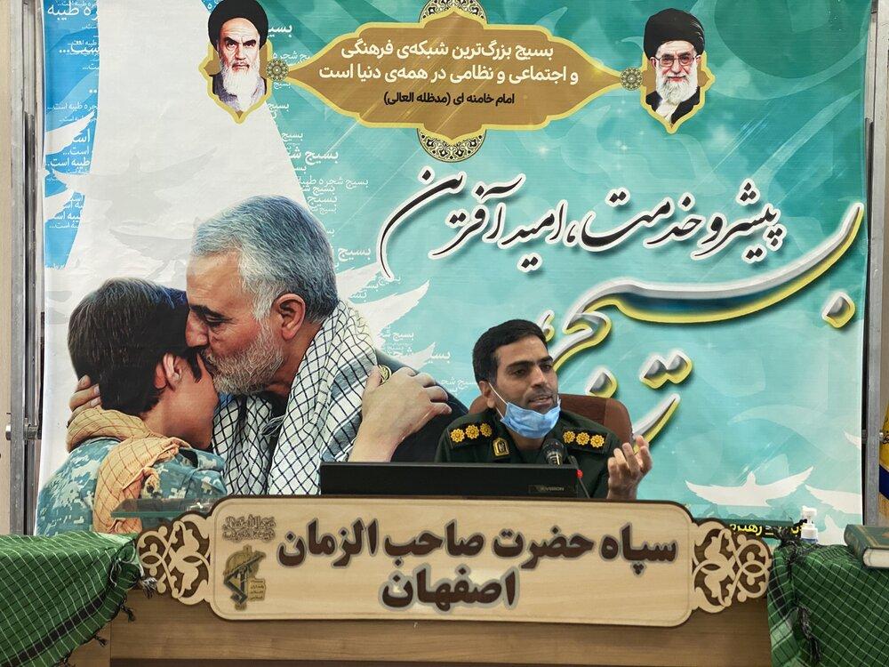 اجرای ۸۵ طرح در ۵۰ روستای عشایری اصفهان