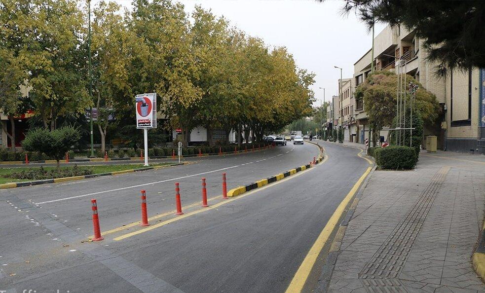 خیابان کجاست؟