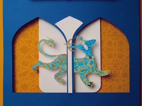 رونمایی از ۱۵۰ محصول فرهنگی و اجتماعی در نکوداشت روز اصفهان