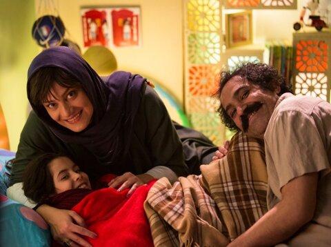 حضور خداحافظ دختر شیرازی در هرات