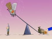 کارتون/ «حق رفاه و تأمین اجتماعی»