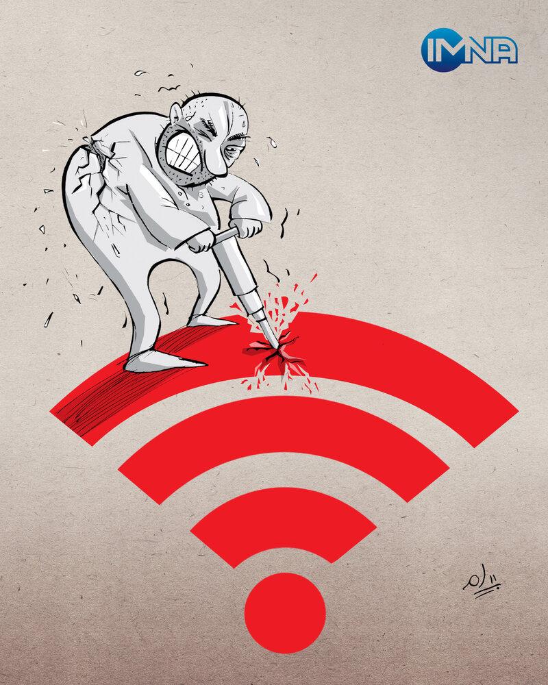 فیلترینگ و حال خوب اینترنت!