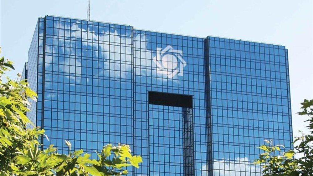 سیاست بانک مرکزی شفافیت و سامانهمحور شدن فرآیند تخصیص ارز است