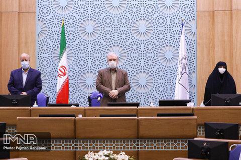 جلسه ستاد استانی مقابله با کرونا اصفهان با حضور وزیر بهداشت