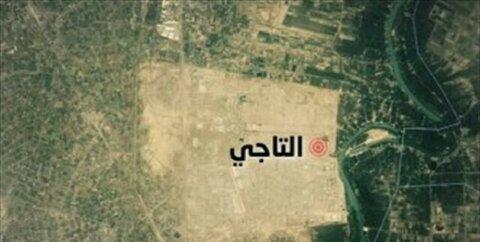وقوع انفجار در شمال بغداد