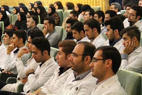 امروز آخرین مهلت ثبت نام جذب هیأت علمی وزارت بهداشت