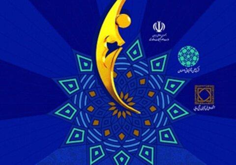 جشنواره شیخ بهایی یک رویداد مکتبساز بوده است