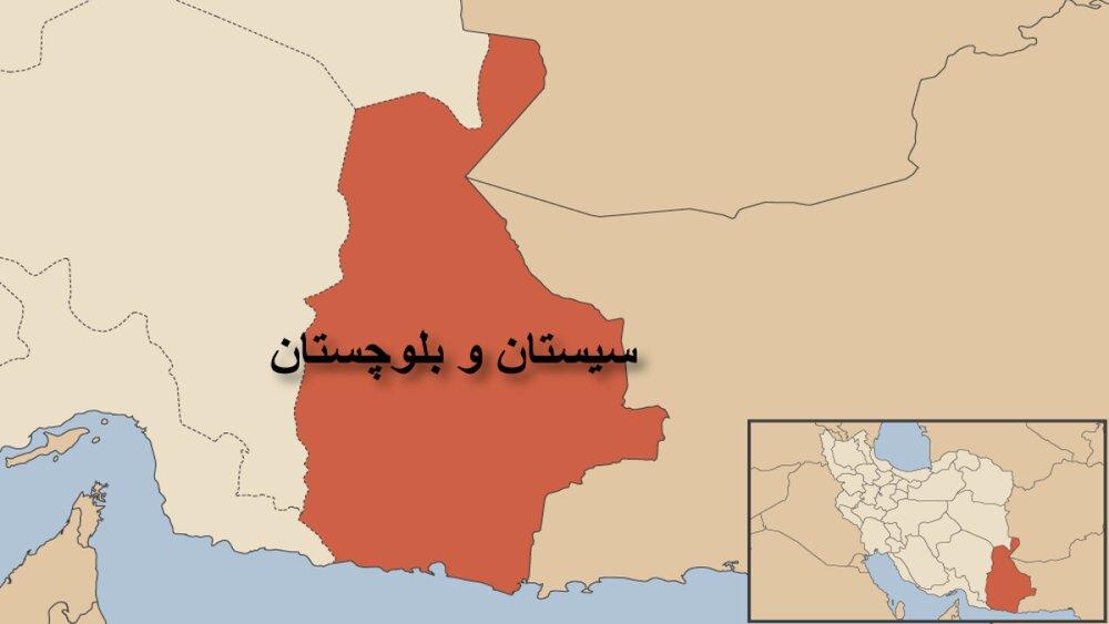 سیستان و بلوچستان به ۴ استان تقسیم میشود؟