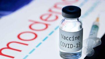 قیمت واکسن کرونا مشخص شد + کشور سازنده