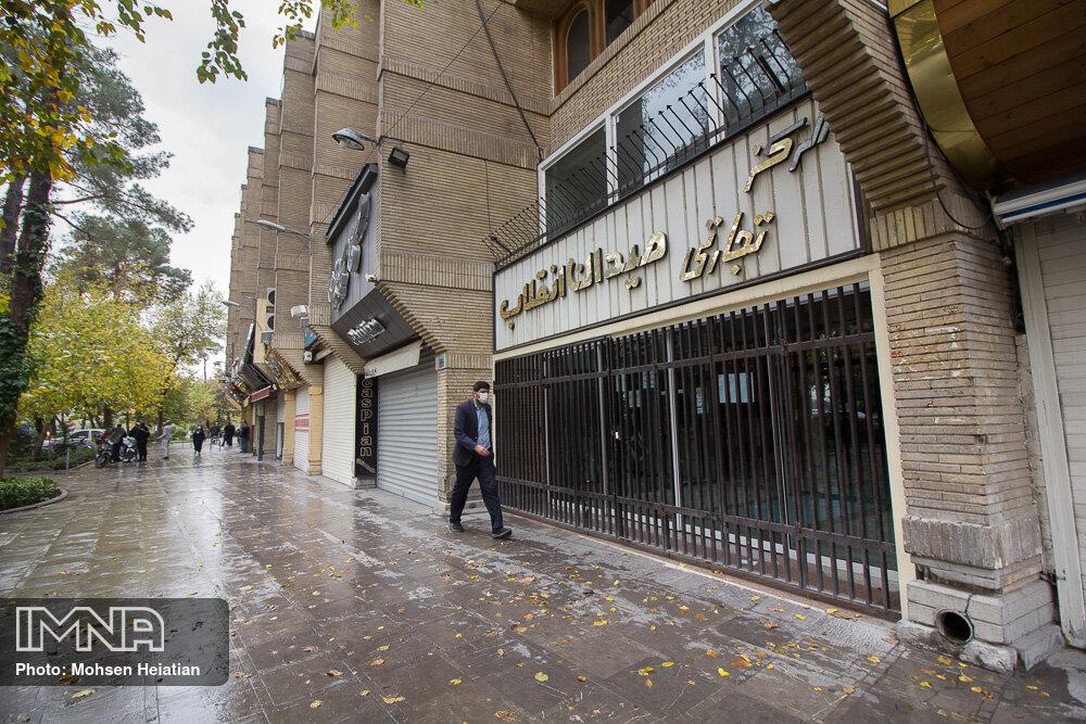 پیشنهاد تعطیلی استان اصفهان در حال بررسی است