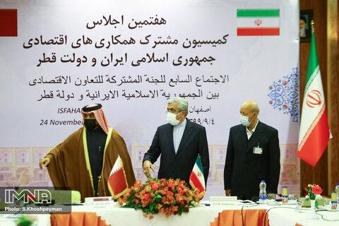 هفتمین اجلاس مشترک همکاری های اقتصادی ایران و قطر
