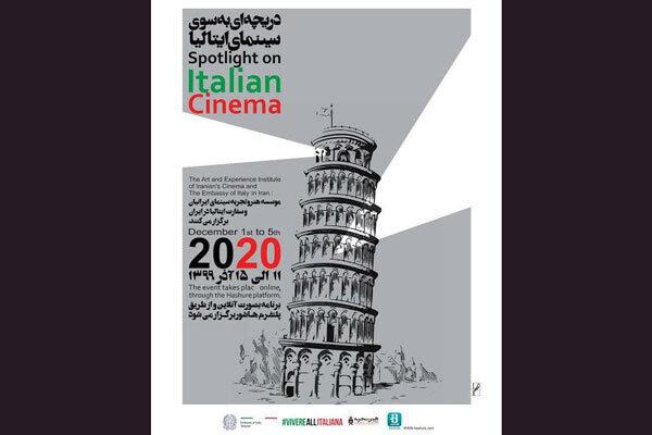 تاریخ برگزاری هفته فیلم ایتالیا مشخص شد