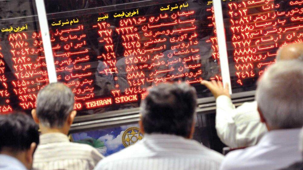 ارزش سهام عدالت امروز ۲۱ بهمن + اخبار