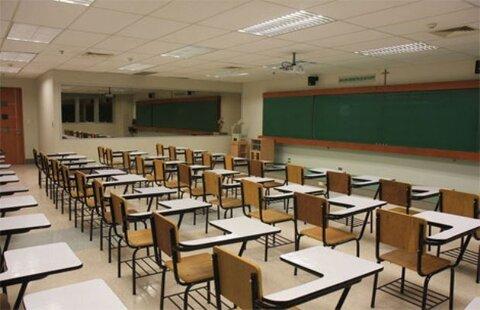 شرایط تعطیلی دانشگاهها و موسسات آموزشی و پژوهشی در هفته جاری
