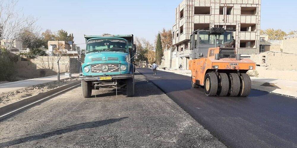 عصرانه خبری شهرهای ایران در پنجم خردادماه