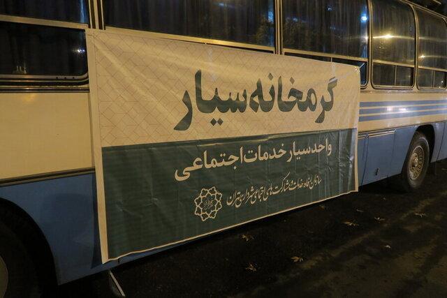 از استقرار گرمخانه های سیار تا اجرای طرح «زمستان گرم» در تهران
