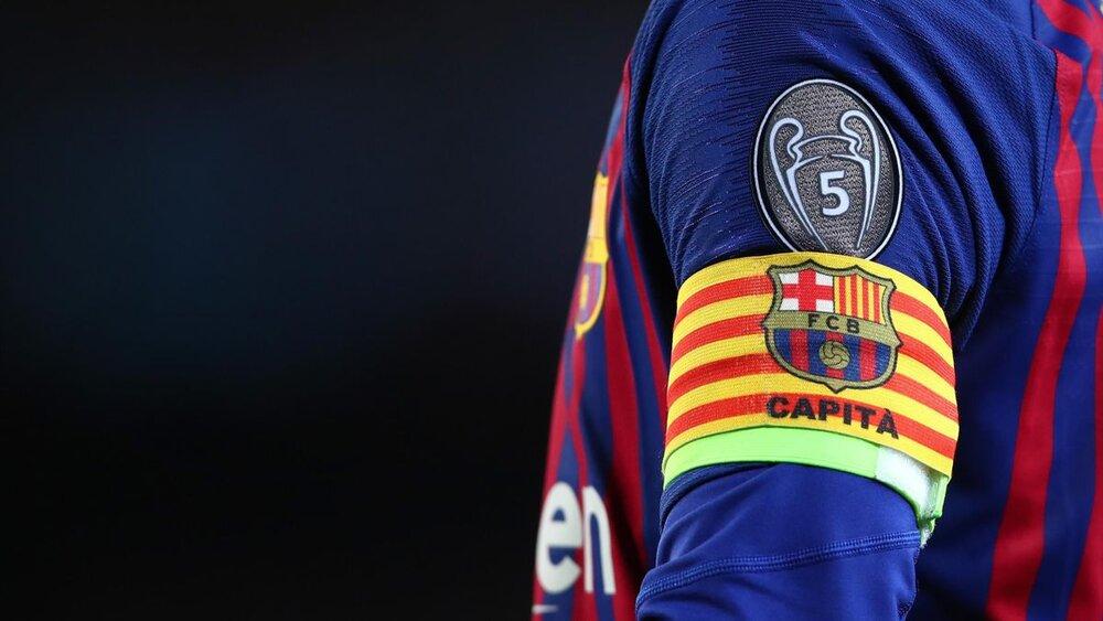پلن بیِ بارسلونا لو رفت