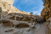 Hear pure silence in Chahkooh Canyon