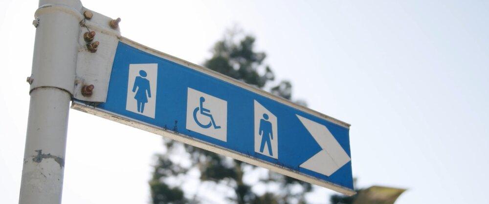 ویژگیهای شهر دوستدار افراد معلول
