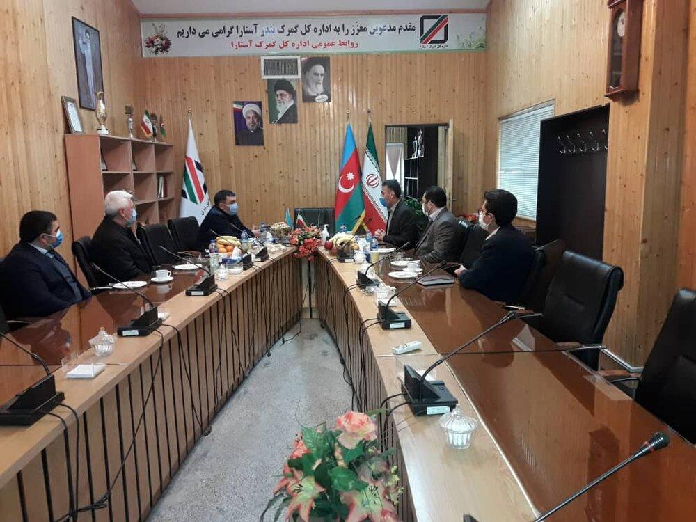 خدمات گمرکی و ترانزیتی ایران و آذربایجان تقویت شود