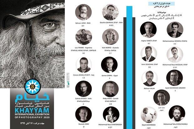 داوران هشتمین جشنواره عکس «خیام» معرفی شدند