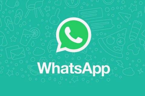 ویژگی جدید واتساپ؛ والپیپر مستقل برای هر چت