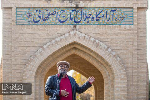 سالگرد استاد تاج اصفهانی