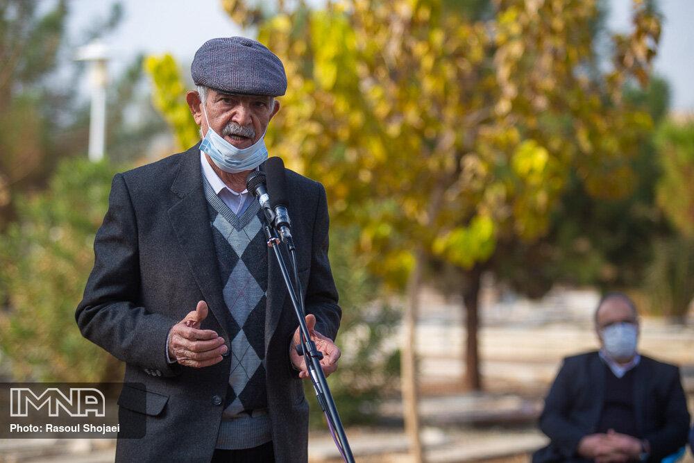 پرچمداری اصفهان در موسیقی ایران