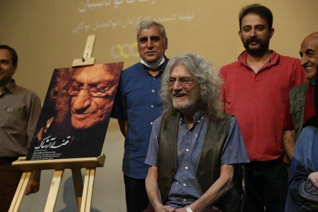 مستند پرتره آرشاک قوکاسیان از شبکه مستند پخش خواهد شد