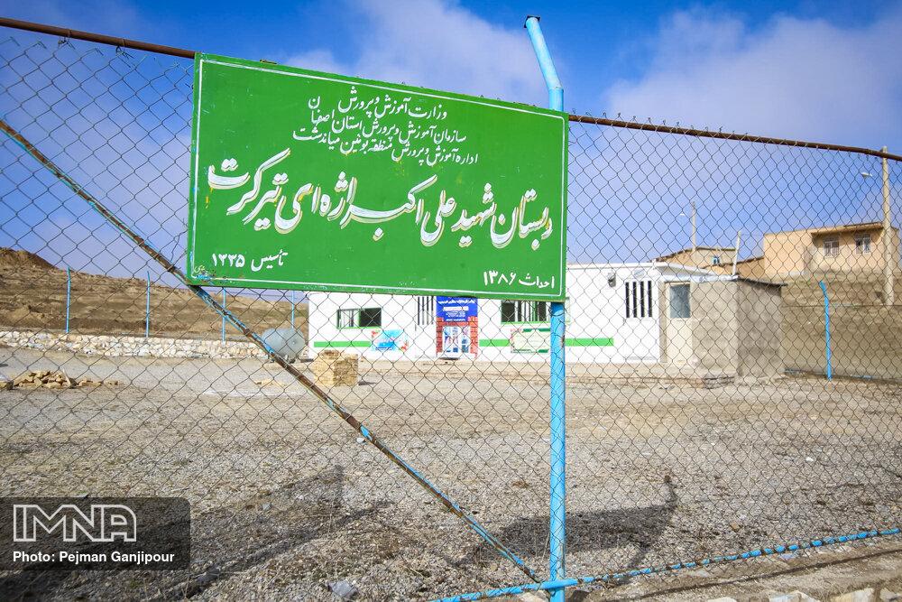 خشت گذاری نخستین مدرسه در طرح آجر به آجر