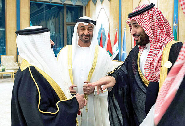 ورود کشورهای عربی به برجام غیرممکن است