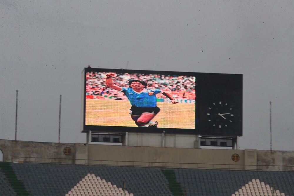 ادای احترام به مارادونا در استادیوم آزادی + عکس